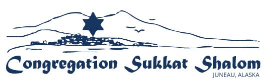 Congregation Sukkat Shalom